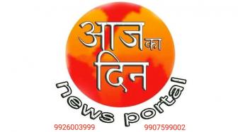 news-details